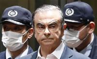 ゴーン被告の米国代理人が声明「レバノンにいる」
