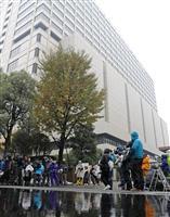 ゴーン被告、無断出国で保釈取り消し 東京地裁