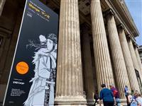 【2019年回顧・漫画】電子版が好調 大英博物館で展覧会、存在感を発揮