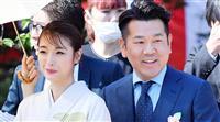 藤本敏史さん、木下優樹菜さんが離婚