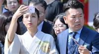 離婚の藤本敏史さん、木下優樹菜さんがコメント「子育ては協力して」