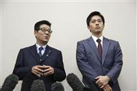 維新、大阪都構想実現に向け特命チーム設置へ
