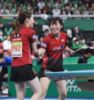 卓球東京五輪代表、運命の「3枠目」は誰の手に 女子は平野が最右翼、男子は混戦