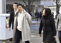 安倍首相、昭恵夫人と散歩 六本木のホテル周辺で