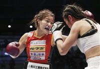 吉田実代、判定で初防衛 WBO女子スーパーフライ級戦
