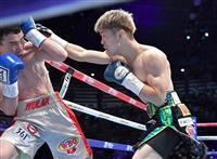 田中恒成が3度目の防衛 WBOフライ級タイトルマッチ