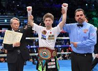 田中、圧勝で3度目防衛 世界4階級制覇を視野 WBOフライ級戦