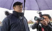 韓国前法相を在宅起訴 検察、否認のまま収賄罪で