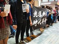 香港で大晦日デモ 人間の鎖も