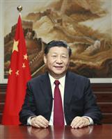 習近平氏が新年あいさつ「香港安定は祖国が期待」 米念頭に「風雨恐れぬ」