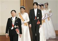 陛下「国民の幸せと国の発展を祈ります」 皇居で新年祝賀の儀