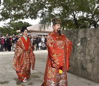 琉球国王、優雅に 首里城で再建願い「新春の宴」