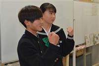 西日本豪雨の復興願い 中学生が聖火つなぐ
