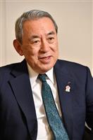 東京五輪後は関西にエネルギーがシフト 関西経済連合会・松本正義会長