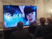 世界初の8K放送で東京五輪・パラに「リアル」に接近