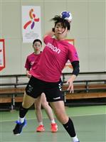 ハンドボール女子 永田しおり選手(32)集大成の舞台「復興の励みに」