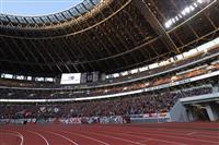 五輪組織委、入退場の流れチェック 新たな国立競技場で初の公式戦(6)