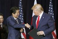 日米貿易協定が発効 農産品を市場開放 工業品の米向け輸出に追い風
