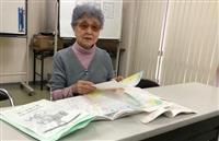 めぐみさんへの手紙 拉致解決へ本気の願い 千葉・八街市立朝陽小5年生の作文