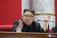 金正恩氏「世界は新たな戦略兵器を目にする」党総会で米に警告