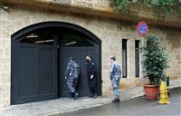 ゴーン被告の密出国 数週間前から計画 レバノンで妻と落ち合う 米紙報道