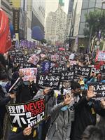 越年の香港デモ 求めるのは「5大要求」の完全実現