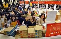 【動画あり】関西初売り、福袋目当てに大行列 百貨店開店前から