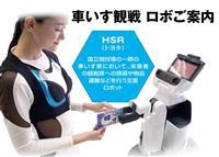 競技場や客席にロボット 東京五輪に向け、人間との共生進む