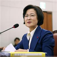 韓国法相に与党前代表の秋氏 検察幹部を早期に交代か