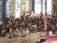 香港の元日デモで400人拘束 警察発表