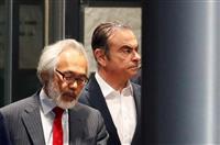 ゴーン被告拘束、ICPOが要請 レバノン法相は引き渡し否定