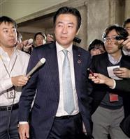 秋元容疑者の勾留延長決定 14日まで、東京地裁