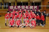 6年ぶりアベック出場の茨城・土浦日大 男女とも1回戦は九州勢と対決