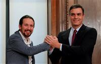 スペイン首相再任の公算 カタルーニャ州政党と合意