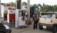 阪神大震災25年 被災地に駆けつけ給油 兵庫の会社「移動式スタンド」開発