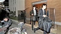 東京地検、ゴーン被告のPC提出要求 弁護団は連絡の道模索