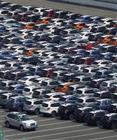 日本車の米販売2・8%減