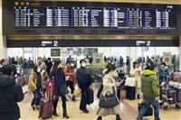 【動画あり】Uターンの混雑ピーク 朝から駅、空港に人波 最大9連休が終盤