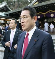 自民・岸田氏が批判 ゴーン前会長逃亡「日本の法律をないがしろ」