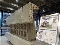 「世界のタンゲ」代表作 香川県庁舎東館ガイドツアー再開へ