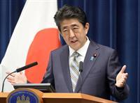 【安倍政権考】安倍首相4選論の行方 改憲、「私の手で」発言で憶測