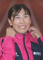 【東北から羽ばたく】パラ陸上女子400メートル・佐々木真菜さん 課題把握、目指すは「金…