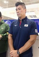 柔道・井上康生監督、五輪後を見据え「最強かつ最高を目指す」