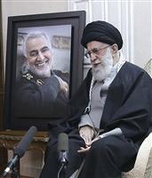 【イラン司令官殺害】指導部内で強まる対米報復論