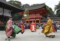 【動画あり】蹴り合いに歓声 下鴨神社で蹴鞠初め