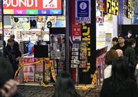 大阪・梅田のドンキで中国人女性に切りつけ 容疑の女逮捕 大阪府警