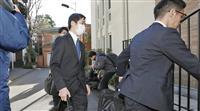 ゴーン被告の旅券3通差し押さえ 東京地検、弁護士事務所で保管