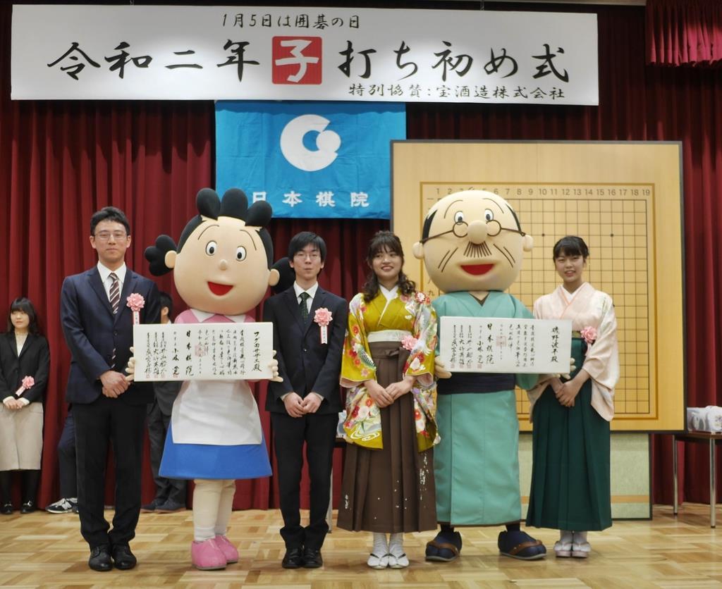 囲碁アマ五段の免状を授与された波平さんと、三段のサザエさんを祝福する(左から)一力遼八段、芝野虎丸名人、藤沢里菜女流名人、上野愛咲美女流棋聖