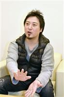 累計発行1000万部超、人気ラノベ「俺ガイル」完結 「面倒くさい子たち」と歩んだ9年間