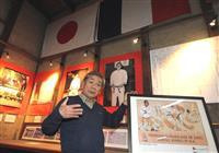 「仏柔道の父」出身地をPR 兵庫・姫路市